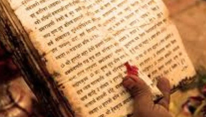 IIT-Kanpur starts text and audio service of Hindu sacred texts