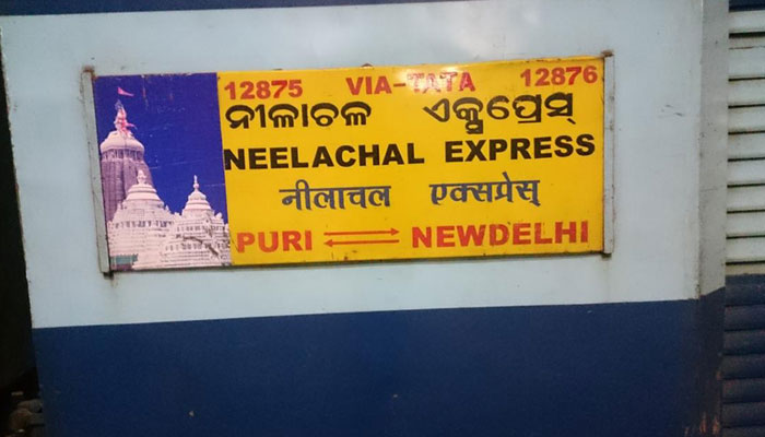 Neelanchal Express scrapes stationary truck in UP, none injured