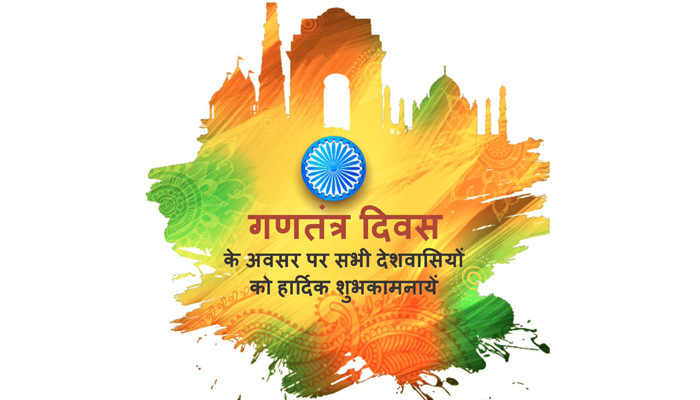 Image result for republic day wishes modi