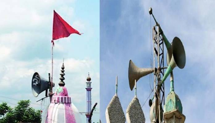No loudspeakers at religious places without permission in UP