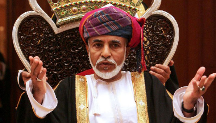 Oman Sultan appreciates Indians contributions, 8 clauses signed