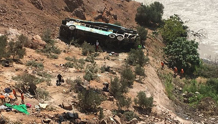 Peru bus accident: Forty-four killed, 24 others injured