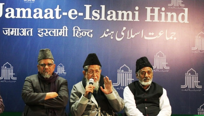 UP government biased against Muslims: Jamaat-e-Islami Hind