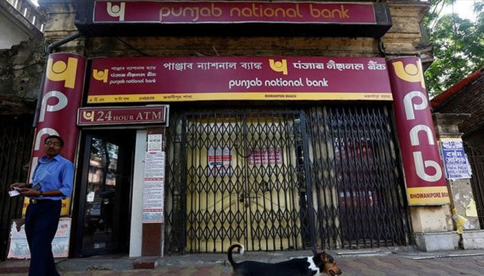 PNB scam accused sent in 14-day police custody