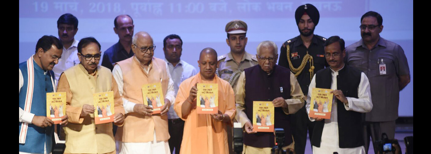 Yogi takes on previous regimes on first anniversary of BJP govt