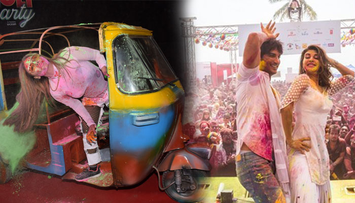 Celebs gather for Zoom Holi Party   Check out pictures here