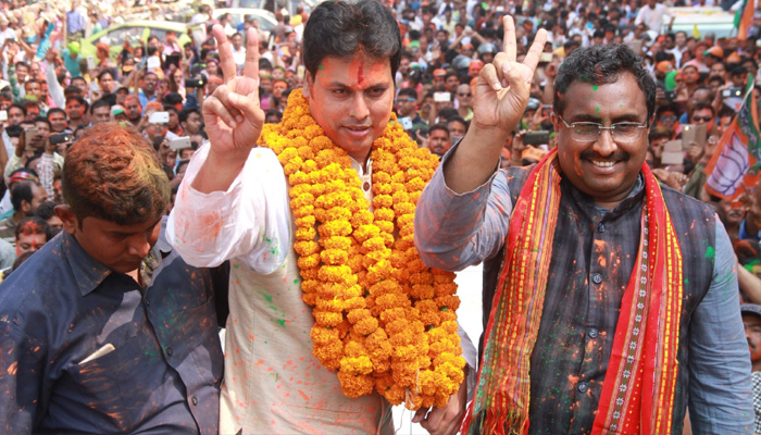 Process begins to form new government in Tripura