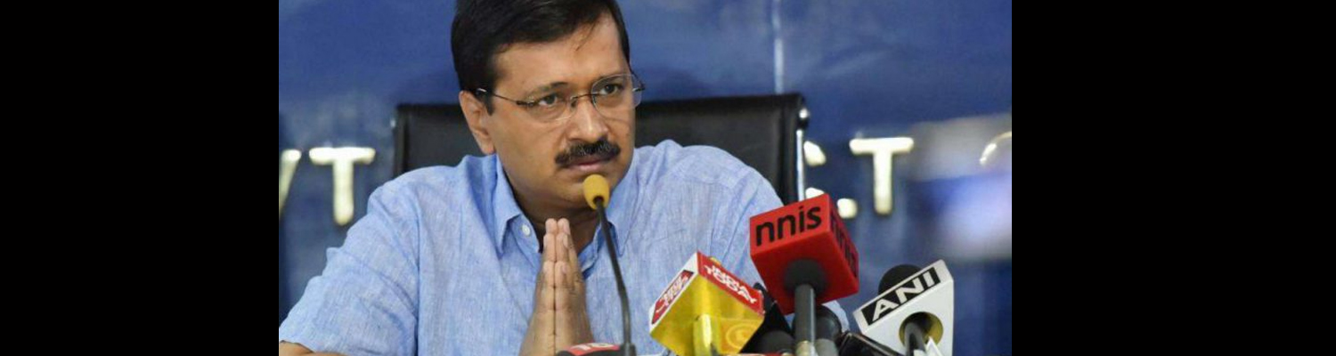 Kejriwal apologizes to Gadkari, Sibal for making unverified corruption allegations