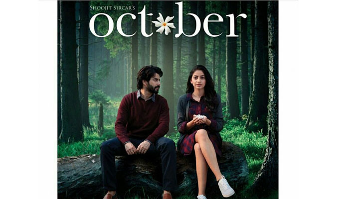 Theme song of October to be released on public demand
