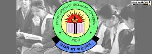 CBSE decides not to re-conduct class 10 Maths exam