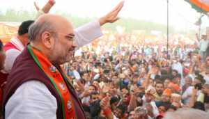 After three phases, confident of BJP forming govt with majority: Amit Shah
