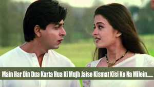 Mohabbatein – 14 dialogues that are still alive in our memories