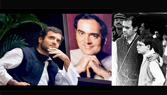 So, this is what Rahul learnt from his father Rajiv Gandhi