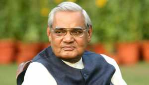 Maha CM launches Atal Bihari Vajpayee International Schools for rural students