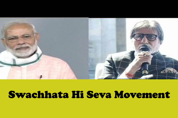 Amitabh Bachchan with PM on 'Swachhata Hi Seva Movement' launch
