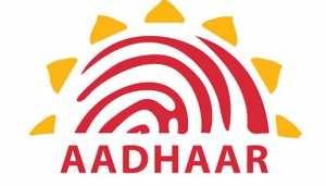 Aadhaar verdict vindicates government's stand: BJP