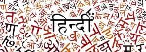 These are the countries where Hindi is spokenfrequently