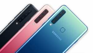 Samsung unveils Galaxy A9 with 4-rear camera, in India next month