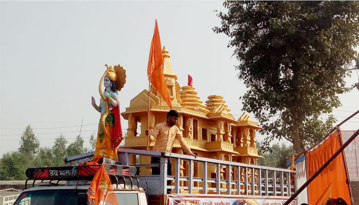 """Ram Mandir construction will begin on Feb 21"": Swaroopanand"
