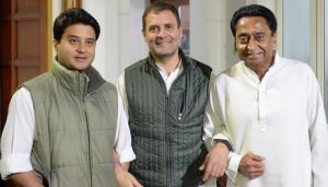 Kamal Nath announced as the 18th chief minister of Madhya Pradesh; A brief