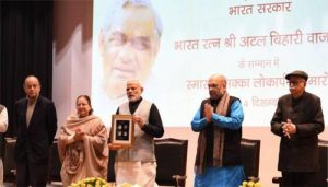 PM Launches Rs.100 Coin In Vajpayee Memory, Says Can't Believe He's Gone