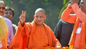 """Claiming UP to be an Utopian state CM Yogi calls it """"violence free"""""""