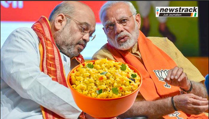With eye on world record and Dalit voters, BJP gets 5,000 kg of 'khichdi' cooked for Amit Shah's Delhi rally