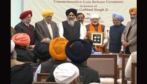 PM Modi releases Commemorative Coin on Guru Gobind Singh Jayanti