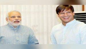 It's Confirmed! Vivek Oberoi to Play Narendra Modi in PM's Biopic; First Look to be Out on Jan 7