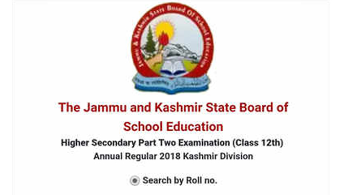 JKBOSE Class 12th Result 2019 Declared; check at jkbose.ac.in
