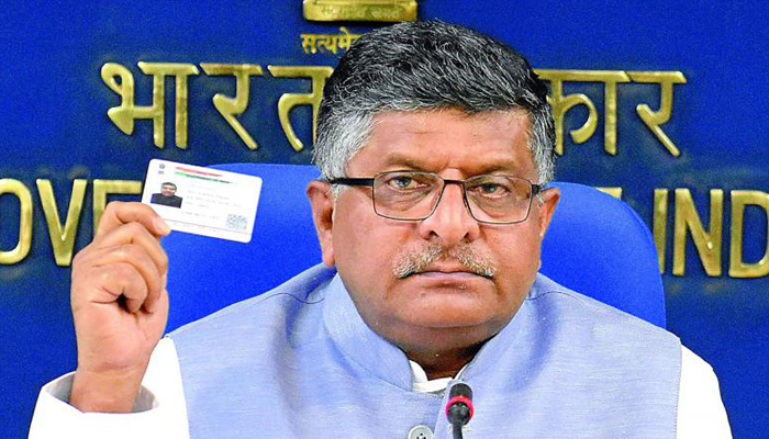 Linking Aadhaar with Driving licence may get obligatory: Union Law Minister