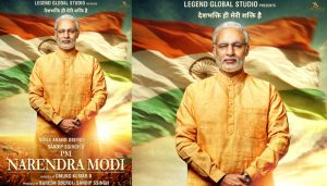 PM Narendra Modi first look poster unveiled; See Vivek Oberoi as PM