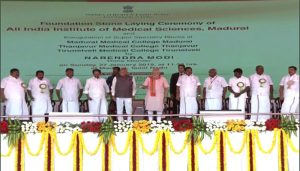 PM Modi laid foundation of AIIMS hospital at Madurai today
