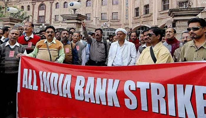 Banks to go on a Two-Days Nationwide strike, halting banking services