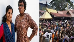 51 women below 50 have entered the Sabarimala temple
