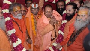 Yogi's Cabinet meeting in Prayagraj today, CM to dunk in the holy Triveni