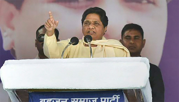 BSP Supremo Mayawati has made official account on Twitter
