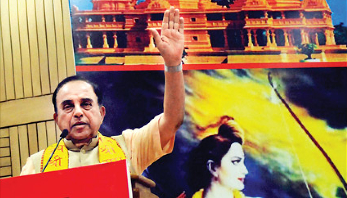 Ramjanam Bhoomi will be given to VHP overnight, says Subramaniam