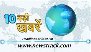 Top 10 news headlines