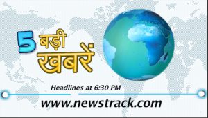 Top 5 news headlines