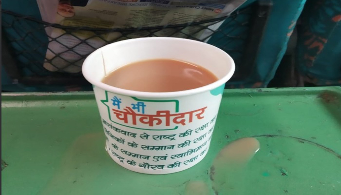 EC notice to railways on use of cups with chowkidar slogan