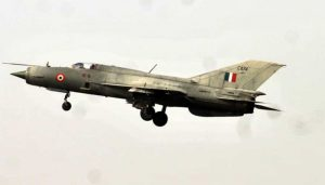 IAF's MiG-21 fighter jet crashes in Rajasthan's Bikaner; pilot ejects