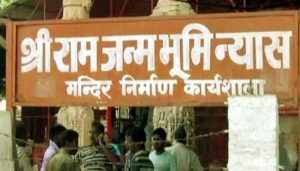 Hearing on Ayodhya case in SC