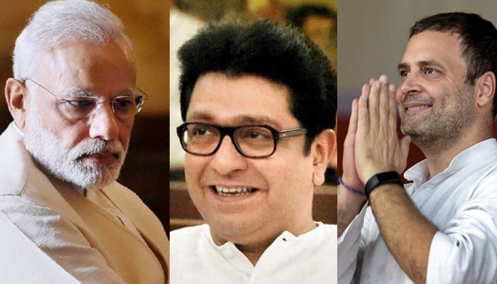 In Mumbai, Cong banks on lack of Modi wave and MNS support