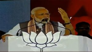 PM Modi urges the youth to vote to strengthen democracy
