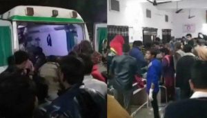 UP: 1 killed and 15 injured in accident in Pratapgarh