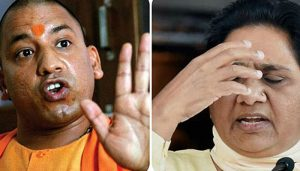 Yogi, Mayawati, barred from campaigning for 72, 48 hrs respectively