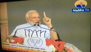 Live speeches on NaMo TV okay if no reference to poll going areas: EC