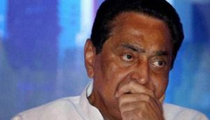 MP Political Crisis : Chief Minister Kamalnath in dilemma