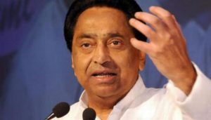 Ex MP CM Kamal Nath hints at retirement, says 'Want to rest now'